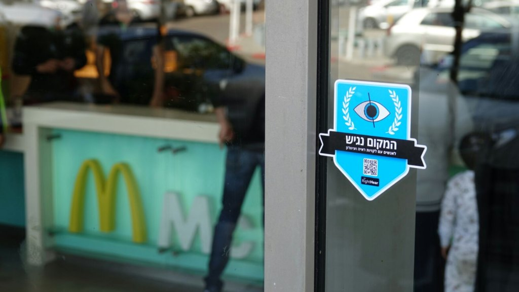 "in the photo: one of Mcdonald's restaurant with our ""accessible"" sticker"