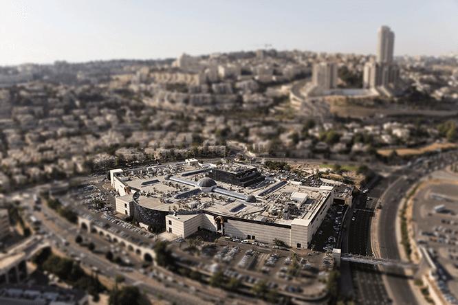 צילום חיצוני של קניון עזריאלי ירושלים