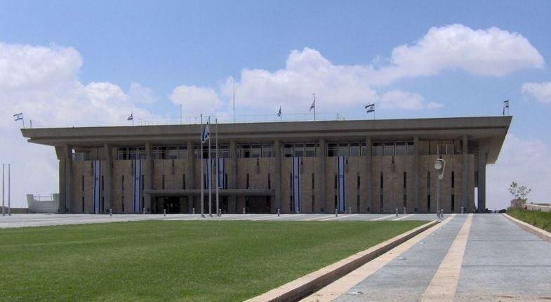 בתמונה: כנסת ישראל שבחרה באפליקציה לעיוורים ובמערכת ההתמצאות וההכוונה של רייט-היר