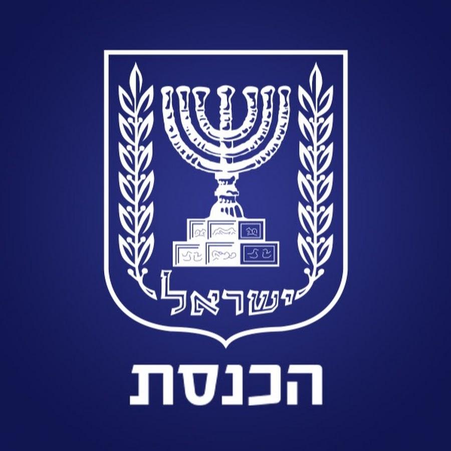 כנסת ישראל לוגו
