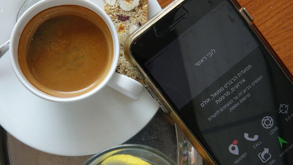 טלפון שבו פתוחה אפליקציית רייטהיר