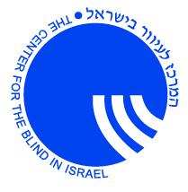 לוגו של המרכז לעיוור בישראל