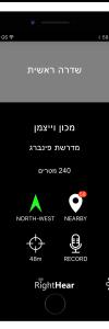 אפליקציית רייטהיר מופעלת באייפון